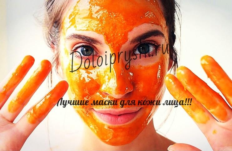 Увлажняющие домашние маски для сухой кожи лица фото