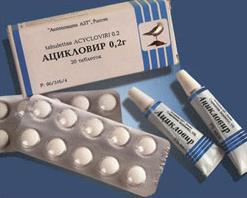 Ацикловир от прыщей на лице: мазь, помогает ли, отзывы, таблетки фото